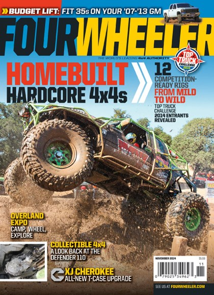 Four Wheeler Cover - 11/1/2014