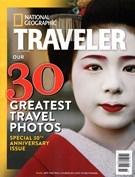 National Geographic Traveler Magazine 11/1/2014