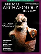 Biblical Archaeology Review Magazine 11/1/2014