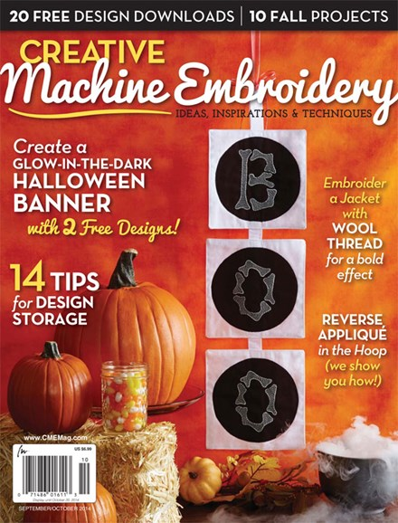 Creative Machine Embroidery Cover - 9/1/2014