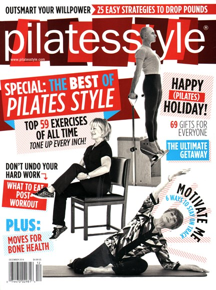 Pilates Style Cover - 12/1/2014