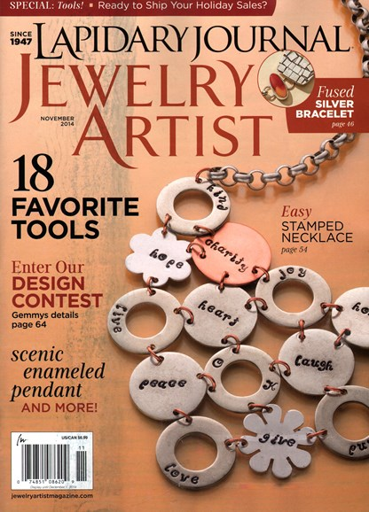 Lapidary Journal Jewelry Artist Cover - 11/1/2014
