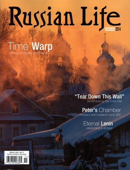 Russian Life Cover - 11/1/2014