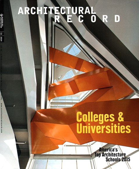 Architectural Record Cover - 11/1/2014