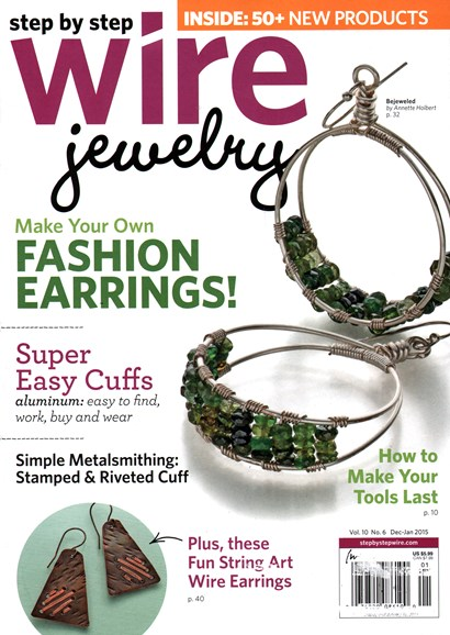 Step By Step Wire Jewelry Cover - 12/1/2014