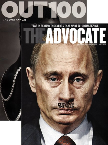 Out & The Advocate Edition Cover - 12/1/2014