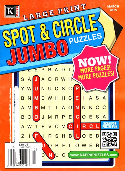 Spot & Circle Jumbo Cover - 3/1/2015