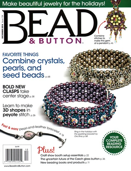 Bead & Button Cover - 12/1/2014