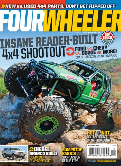 Four Wheeler Cover - 12/1/2014