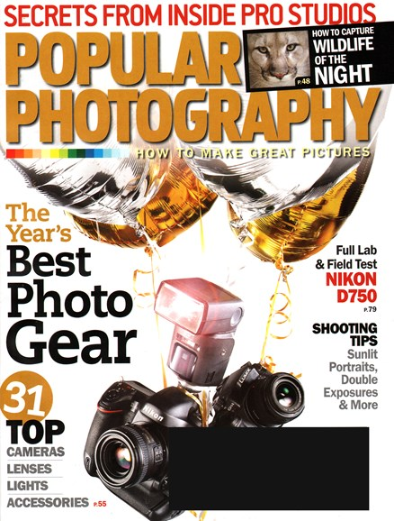 Popular Photography Cover - 12/1/2014
