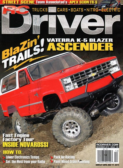 RC Driver Cover - 12/1/2014