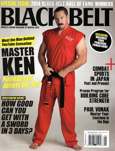 Black Belt Magazine Cover - 12/1/2014