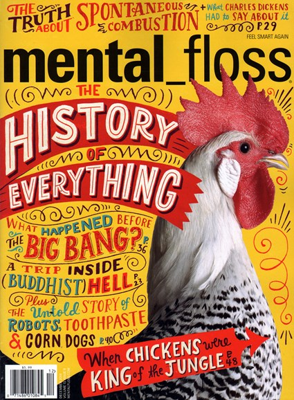 Mental Floss Cover - 12/1/2014