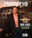 Memphis Magazine 12/1/2014