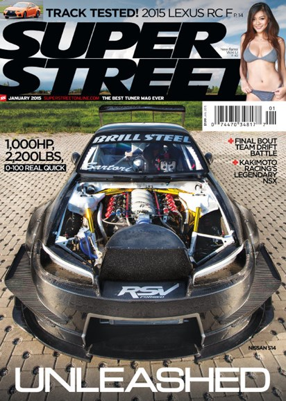 Super Street Cover - 1/1/2015