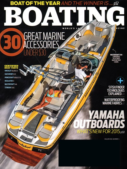 Boating Cover - 1/1/2015