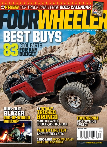 Four Wheeler Cover - 1/1/2015