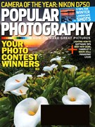 Popular Photography Magazine 1/1/2015