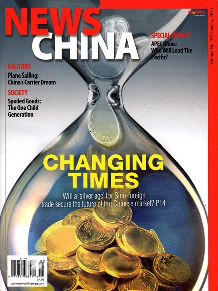 News China Cover - 1/1/2015