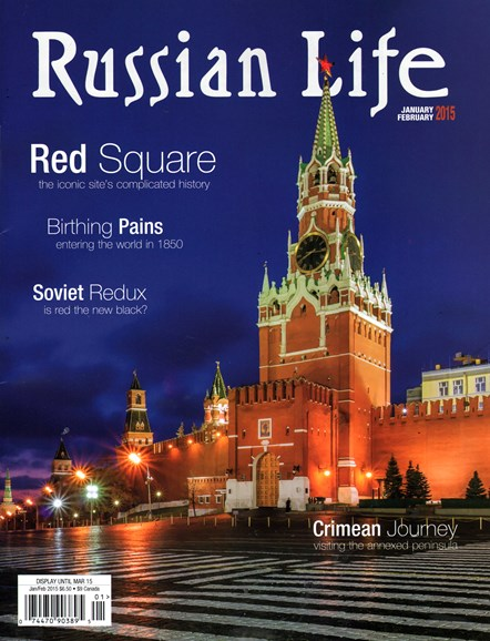 Russian Life Cover - 1/1/2015