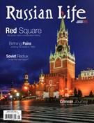 Russian Life Magazine 1/1/2015
