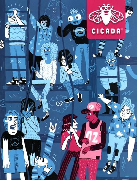 Cicada Cover - 1/1/2015