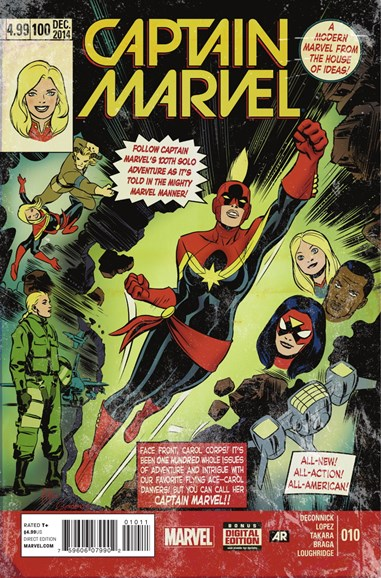 Captain Marvel Cover - 2/1/2015