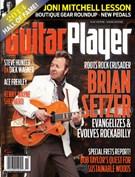 Guitar Player 11/1/2014