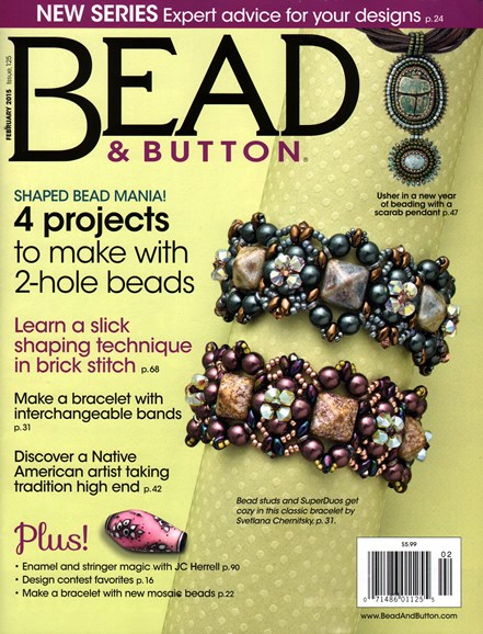 Bead & Button Cover - 2/1/2015