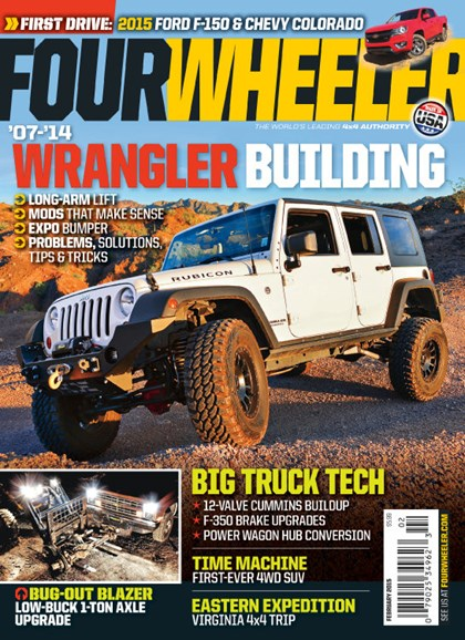 Four Wheeler Cover - 2/1/2015