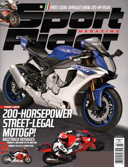 Sport Rider Cover - 2/1/2015