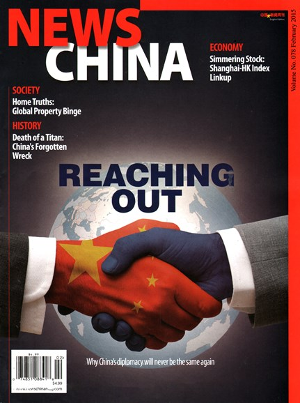 News China Cover - 2/1/2015