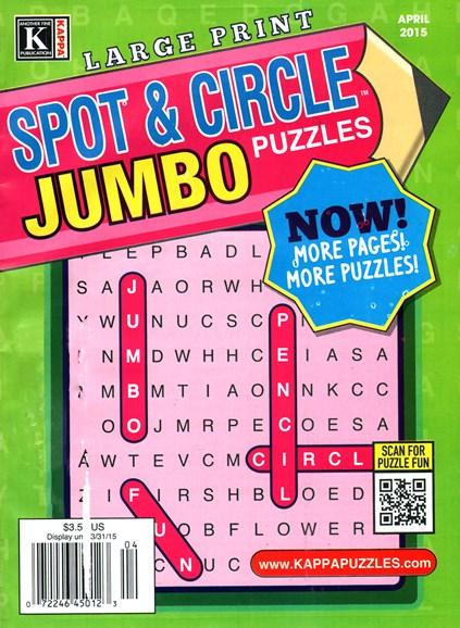 Spot & Circle Jumbo Cover - 4/1/2015