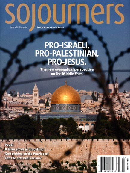 Sojourners Cover - 3/1/2015