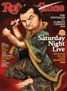 Rolling Stone Magazine 2/26/2015