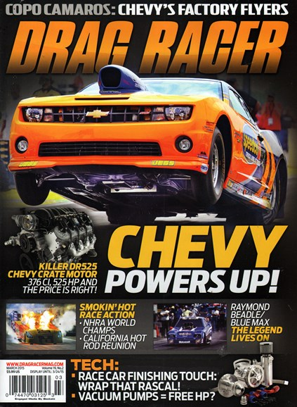 Drag Racer Cover - 3/1/2015