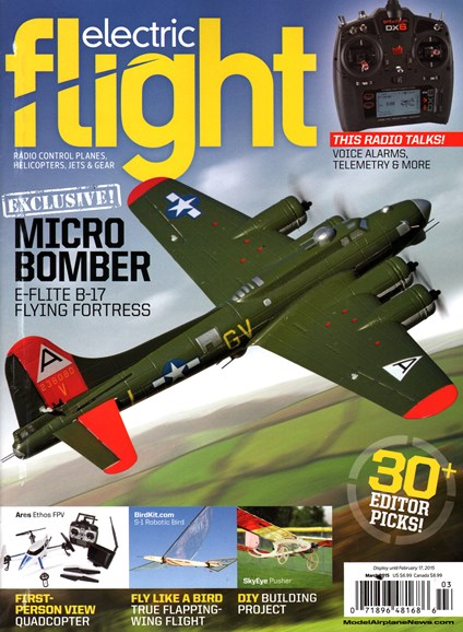 Electric Flight Cover - 3/1/2015