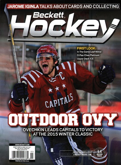 Beckett Hockey Cover - 3/1/2015