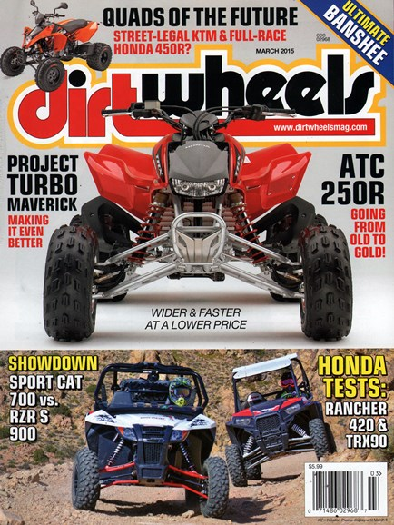 Dirt Wheels Cover - 3/1/2015