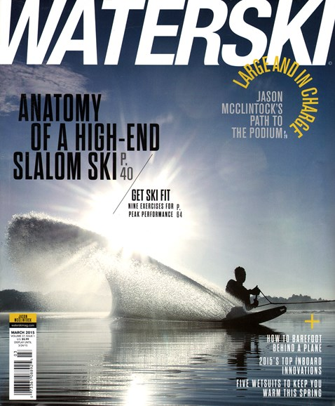 Waterski Cover - 3/1/2015