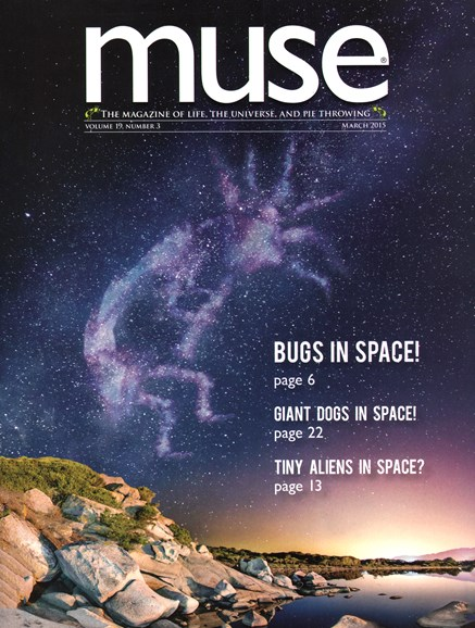 Muse Cover - 3/1/2015
