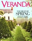 Veranda Magazine 3/1/2015