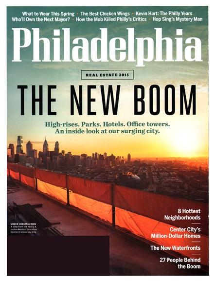 Philadelphia Magazine Cover - 3/1/2015