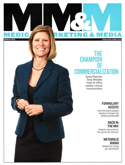 Medical Marketing & Media Cover - 3/1/2015