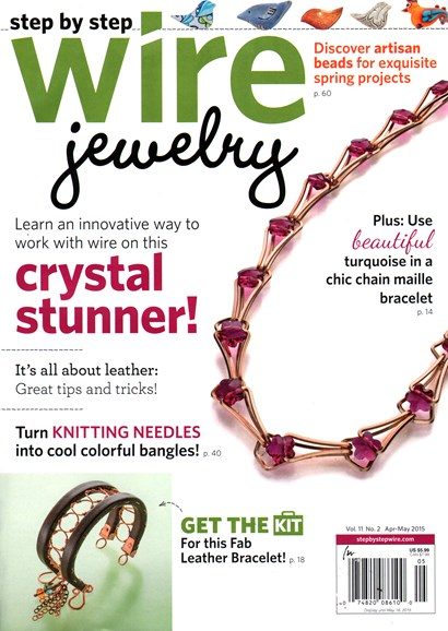 Step By Step Wire Jewelry Cover - 4/1/2015