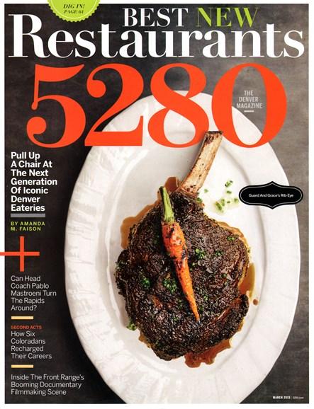 5280 Magazine Cover - 3/1/2015