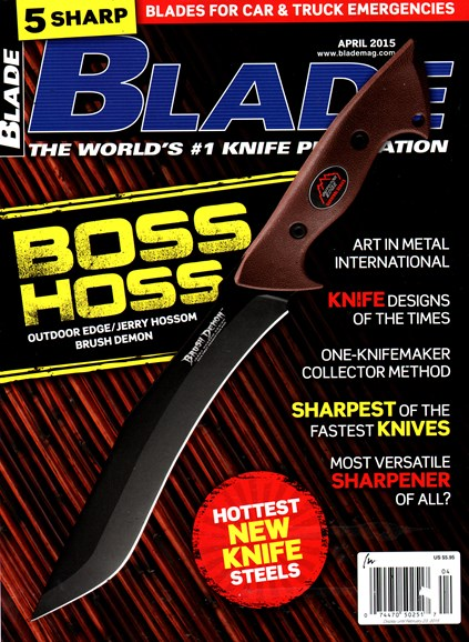 Blade Cover - 4/1/2015