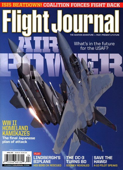 Flight Journal Cover - 4/1/2015