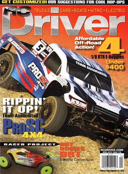 RC Driver Cover - 4/1/2015