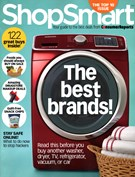 Shop Smart Magazine 4/1/2015